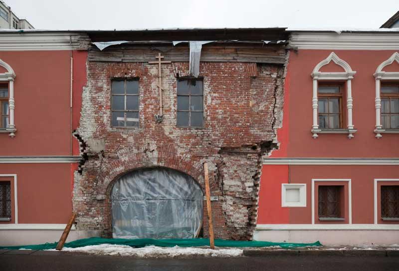 Umweltfreundliches Sanieren: Altbauten